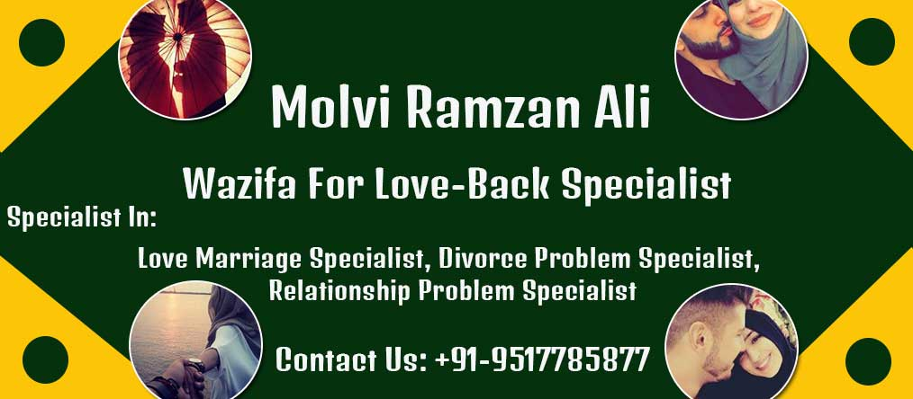 Wazifa For Love-Back Specialist